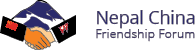 Nepal China Friendship Forum